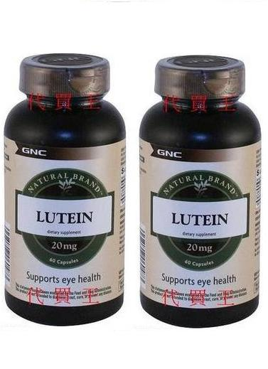 GNC Natural Brand Lutein, Capsules 60 ea x 2