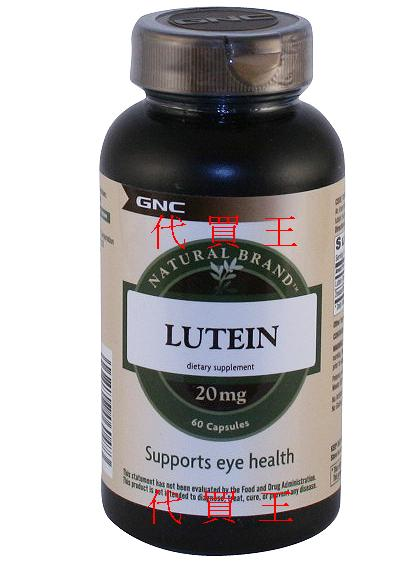 GNC Natural Brand Lutein, Capsules 60 ea