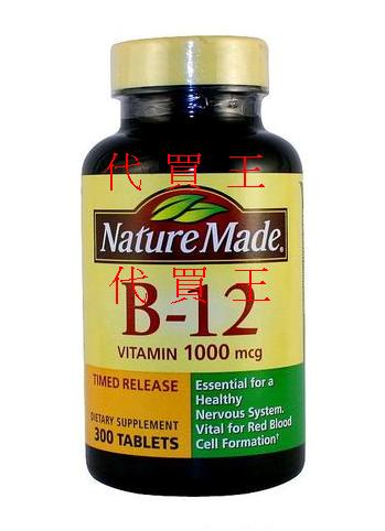 Nature Made Vitamin B-12 1000mcg 400 Tablets